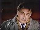 Призраки Зеленой комнаты. 1991.