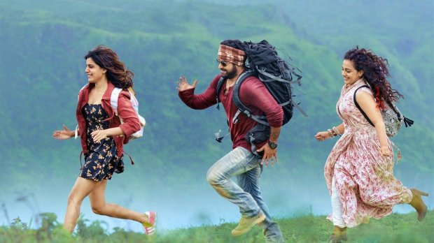 Janatha Garage 2016 Movie Screen Shot 1