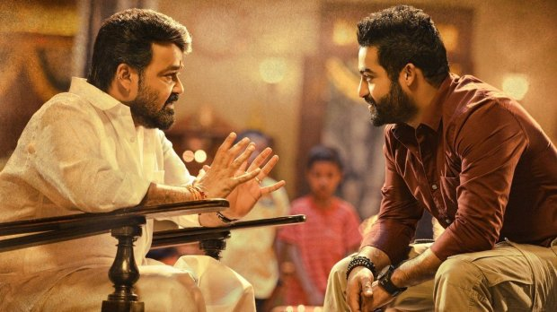 Janatha Garage 2016 Movie Screen Shot 2