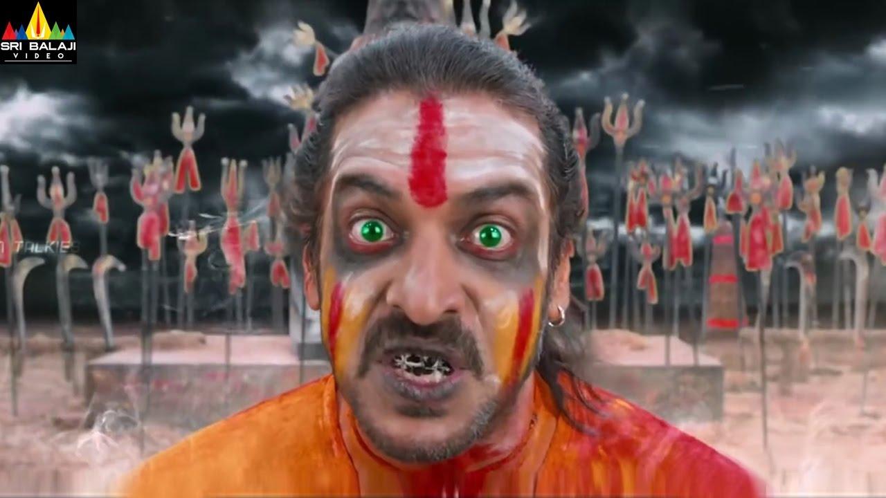 Kalpana 3 2017 MovieScreen Shot
