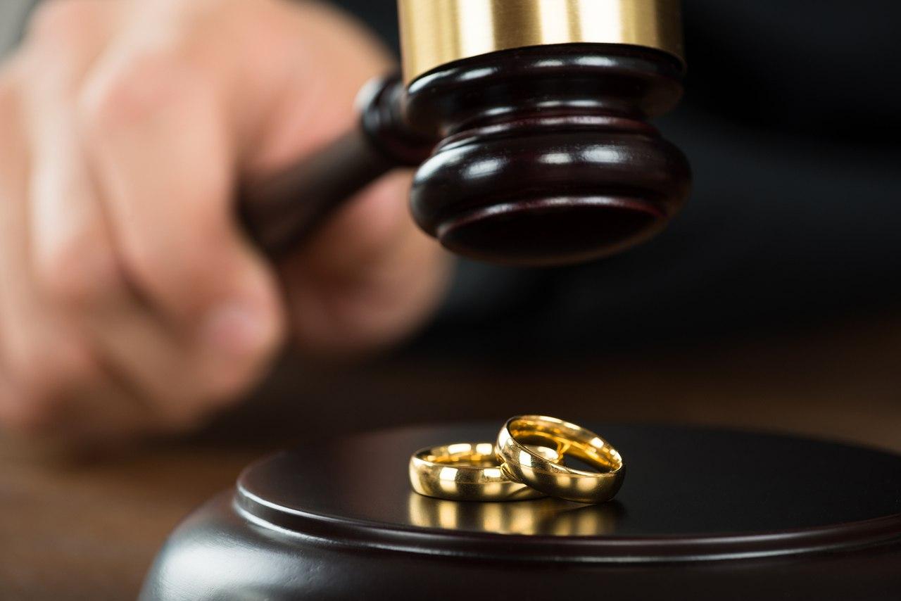 юрист расторжение брака