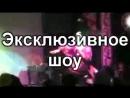The O'skar (Electro Chock) Russian in 18.01.2010!