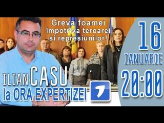 Илиан Кашу и бельцкие советники НП в программе «Ora expertizei» на Jurnal TV. Кишинев, Молдова