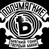 22.12.17 СПБ | Полумягкие | Клуб Грибоедов