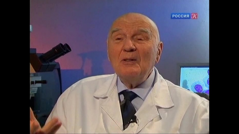 Доктор Воробьев. Перечитывая автобиографию (4) - 2012