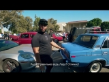 Американцы тестируют ЖИГУЛИ в Америке! Americans try Lada 2106 in Los Angeles, USA! RUS_ENG 4К