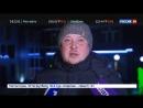 Новости на «Россия 24» • Второй запуск без второго импульса: Фрегат не смог вывести Метеор на орбиту