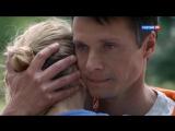 Все вернется (2014) мелодрама драма 02 серия