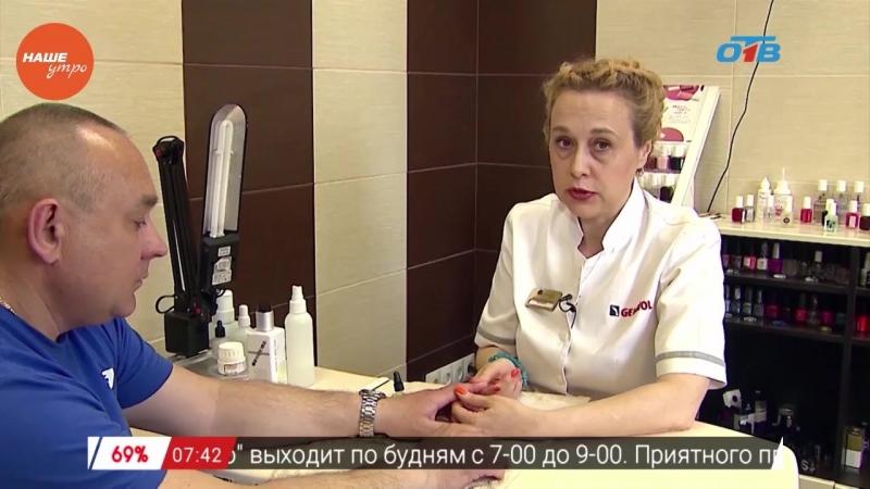 Мужской маникюр от Ирины Ильиной