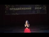 Стефания Финк