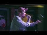 Звонкий - Из Окон (Live Мумий Тролль Music Bar, 2017)