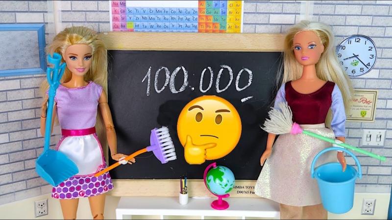 [iKuklaTV ❤ Игры в Kуклы со Слоником ❤] Как ❤ Учительница ❤ стала Уборщицей Мультик Барби Про Школу Школа Куклы для девочек