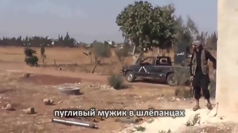 FUNNY ISIS attempts to shoot down Russian jet and see what happens