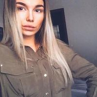 Кудрявцева Алёна