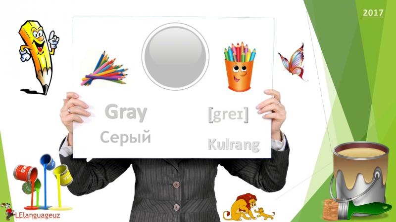 Ingliz tili ranglar aytilishini o'rganish-Colours Name-Названий Цветов.mp4