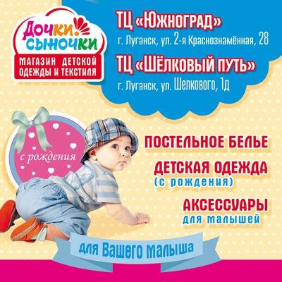 Наталия Александровна