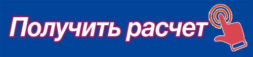 vk.com/dzhoda_online?w=app5708398_-78670442