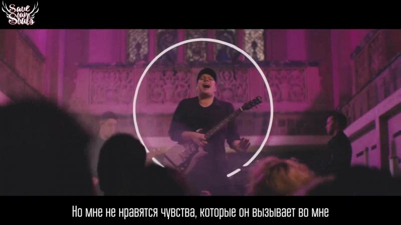 Fall Out Boy - Church (рус. саб)