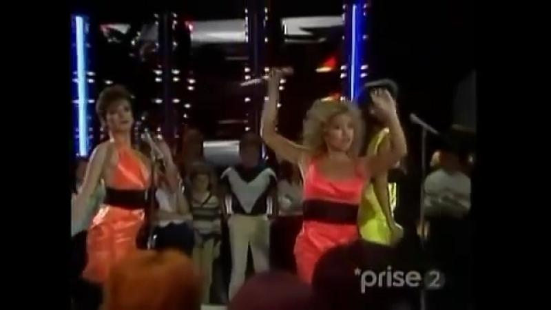 The Flirts Pasion (1982)