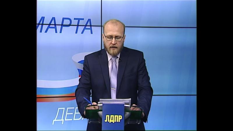 дебаты россия 1 федорова запалов 12_03_2018