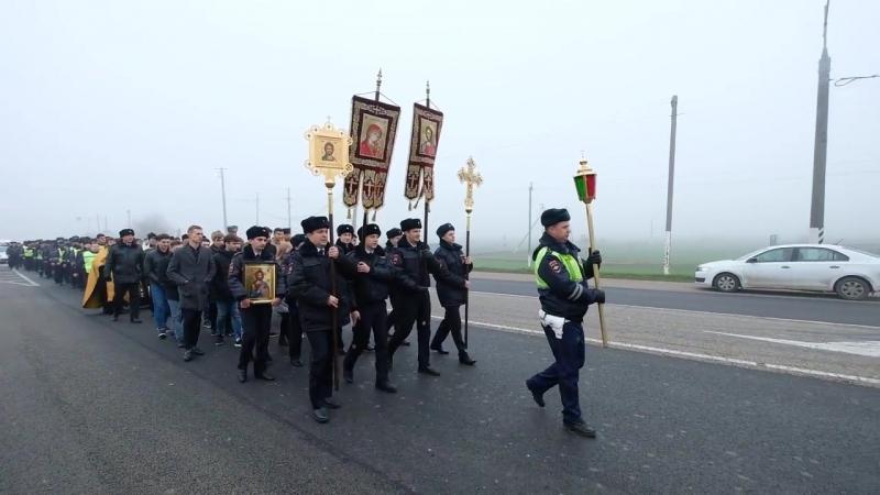 Крестовый поход против ДТП, 18 ноября, Краснодаре