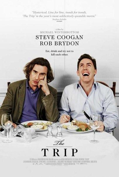 ????????Для любителей британского кино (и британского юмора!) предлагаем фильм