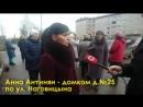 Авария в Короленковском м-не
