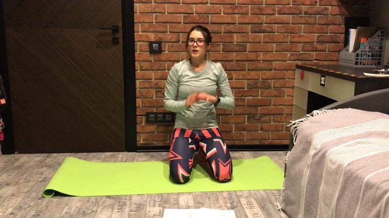 Тренировка 1 неделя, укрепление мышц при диастазе