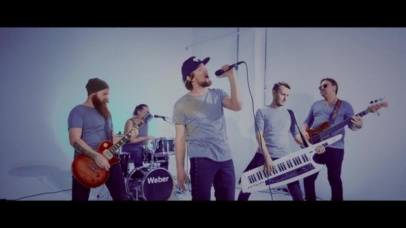 Кавер-группа Барвиха - Promo
