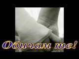 Revolution Renaissance - Angel - Превод - MICHAEL KISKE