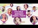Знакомства с женщинами по карте [Русское Частное Любительское выебал трахнул Домашнее Порно Анал школьница студенты минет