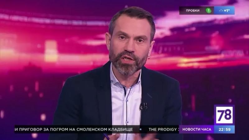 78 канал. Итоги дня от 12.03.18 ВернемБутусова