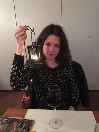 Анна Юзова