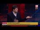 Давид Сакварелідзе: Зараз маємо status quo щодо України, який влаштовує європейців < Сакварелидзе>