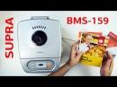 Компактная хлебопечка SUPRA BMS-159