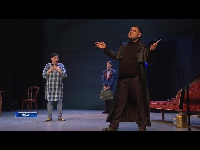 Еврейский театр «Шалом-Алейхем» отметил свой первый юбилей премьерой