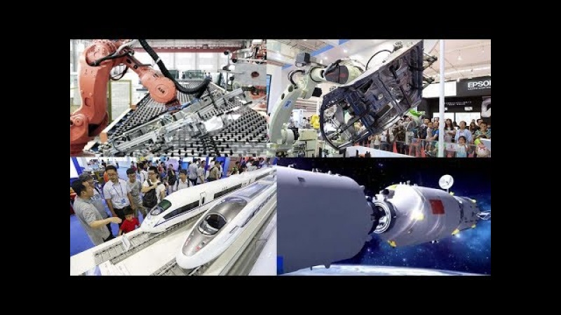 China's Most Advanced Technologies And Major Achievements