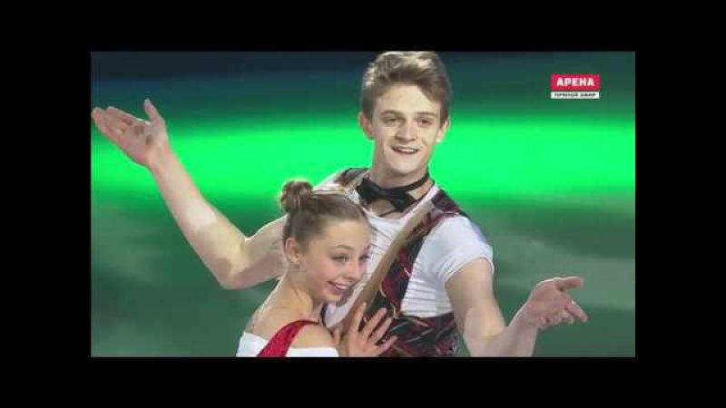 Aleksandra Boikova | Dmitrii Kozlovskii EX 2018 Russian Nationals