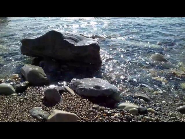 Туапсе. Море. Южный.