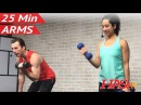 25 Min Arm Workout for Women Men - Bicep Tricep Workout at Home Arms with Weights Dumbbells