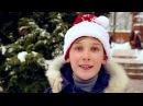 Даниил Соколенко Группа Пионеры Снег