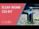 Обзор Eleaf iKonn 220 Kit За такие деньги лучше нет