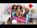 На Уроке Физкультуры ХВАСТУНИШКА Мультик Барби Школа Про школу Куклы Игрушки