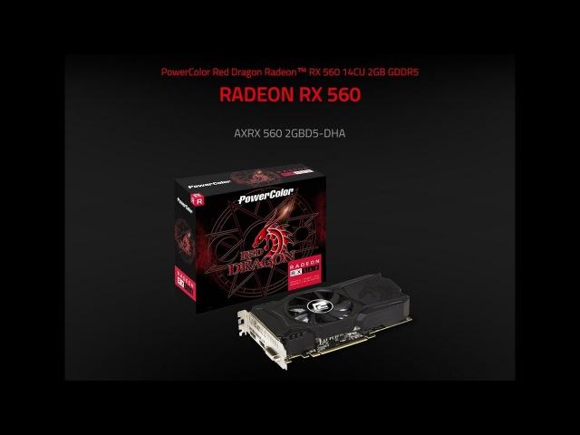 Видеокарта PowerColor Radeon RX 560 2GB | Проверка, обзор, установка3