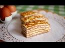 Закусочный торт ЗЕБРА . Когда ОЧЕНЬ ВКУСНО!
