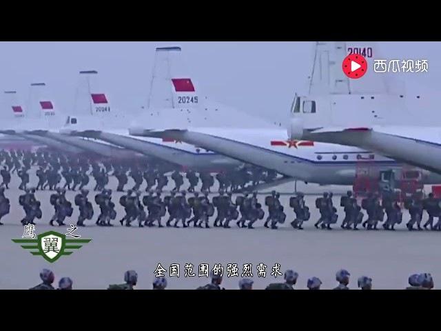 中国最棒的企业,和解放军达成合作,为中国空军解决了一个大难题