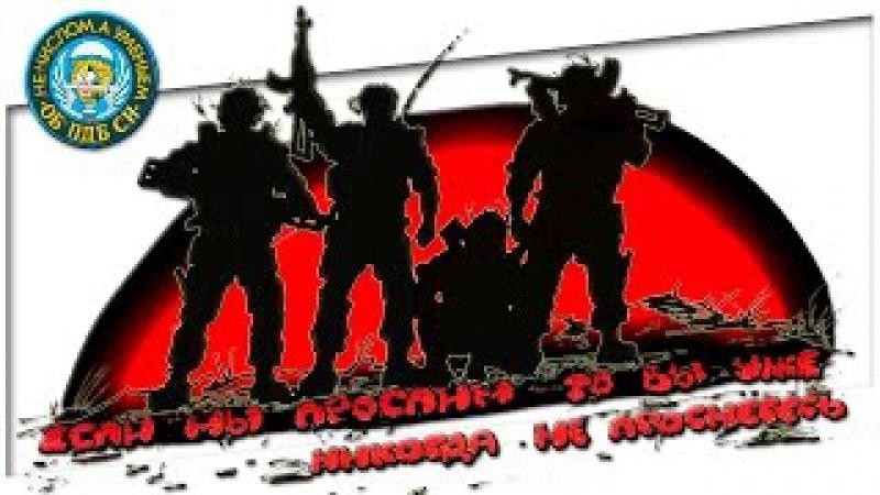 Войсковая часть 51974 ОБ ПДБ СН Одинцово-10