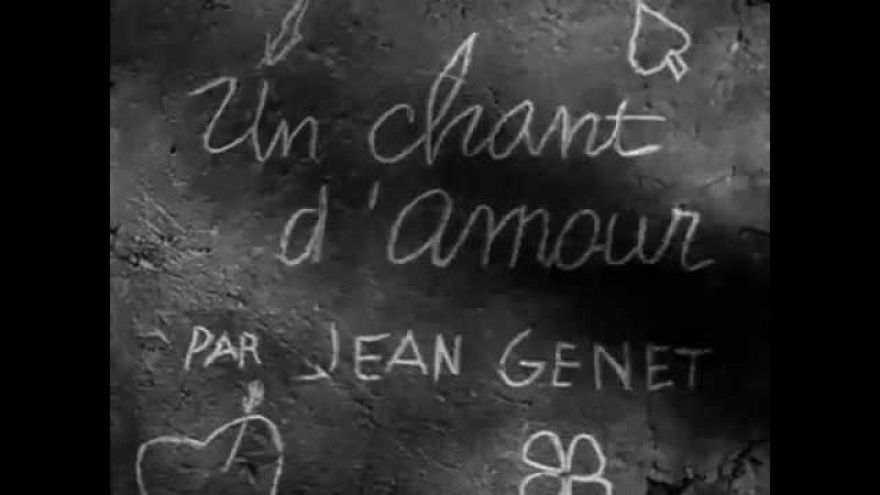 Un Chant d'Amour - un film par Jean Genet