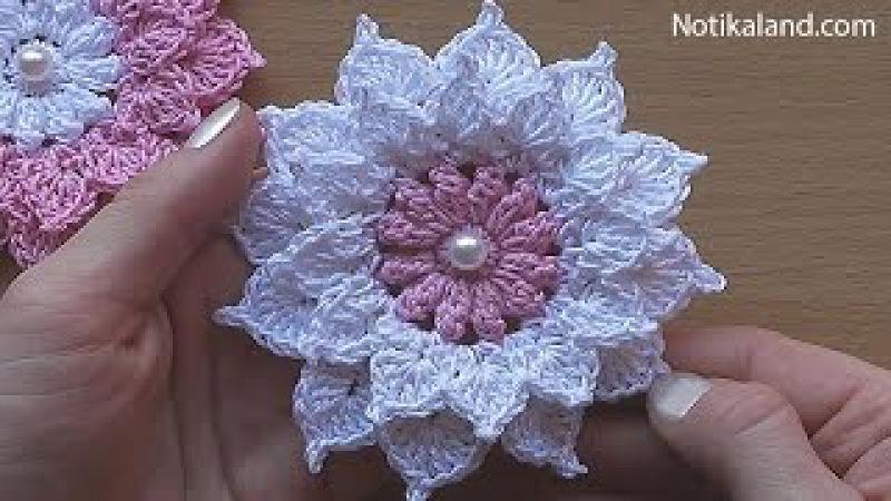 Объемный цветок крючком.Вязание крючком.