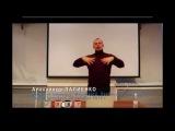 Энергия Денег Упражнение на исполнение желаний (от А. ПАЛИЕНКО)